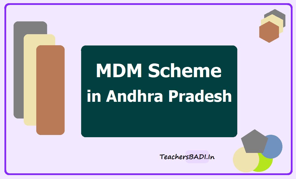 MDM Scheme in Andhra Pradesh