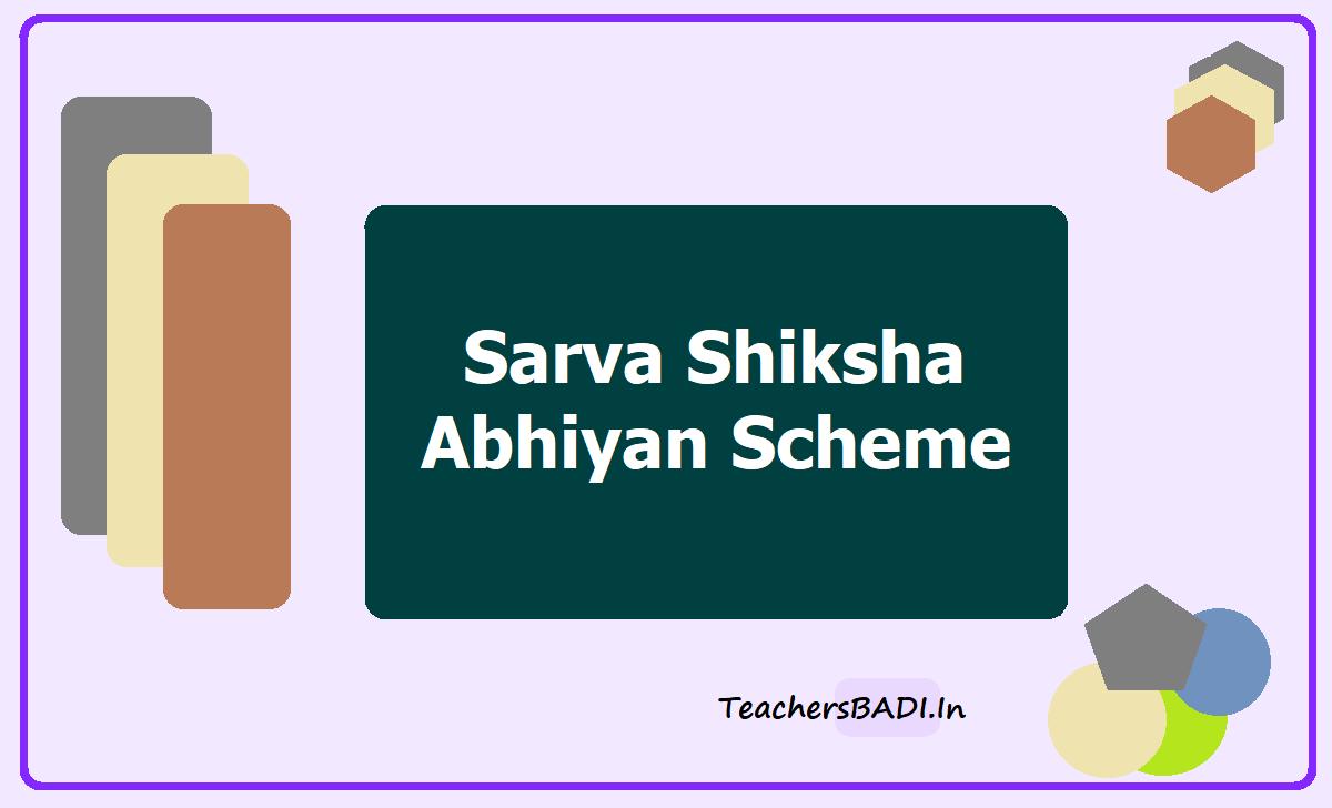 Sarva Shiksha Abhiyan Scheme