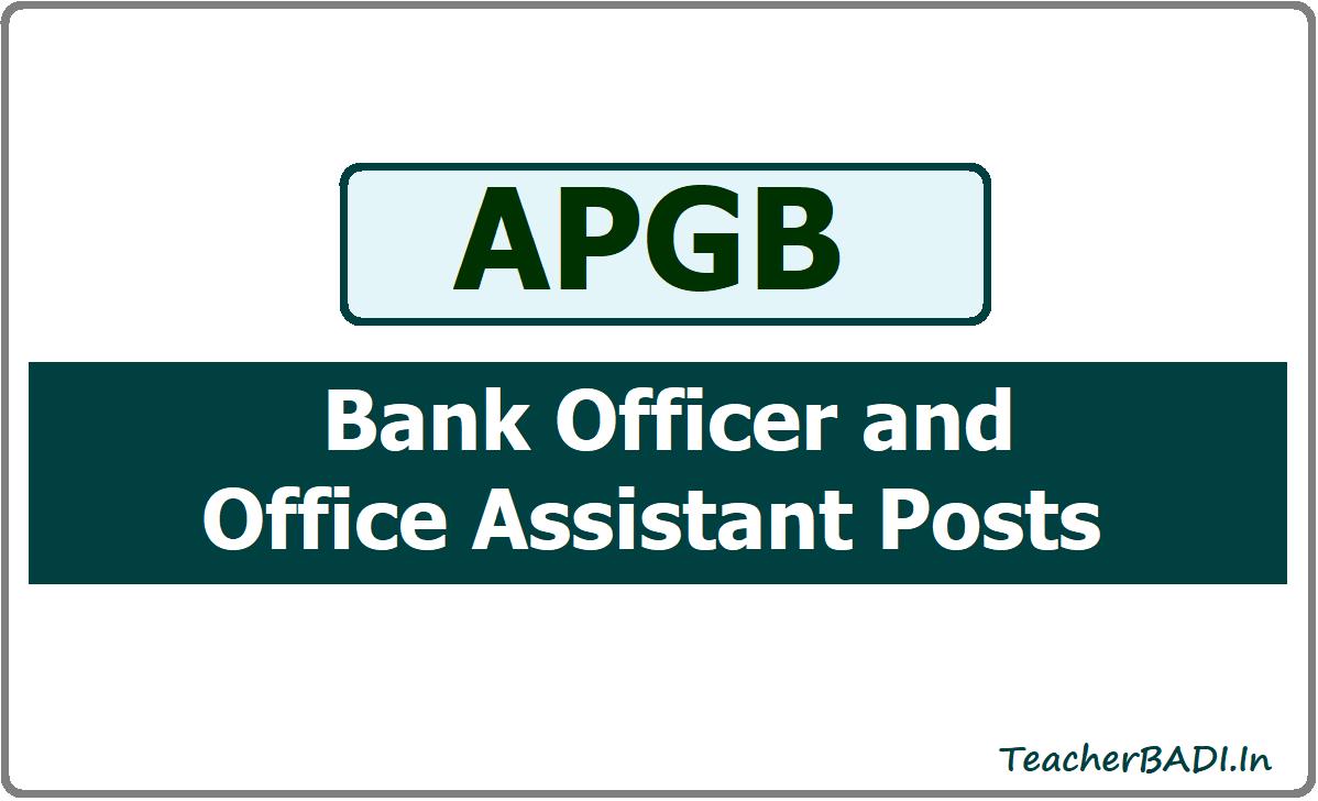 Andhra Pragathi Grameena Bank Recruitment 2020