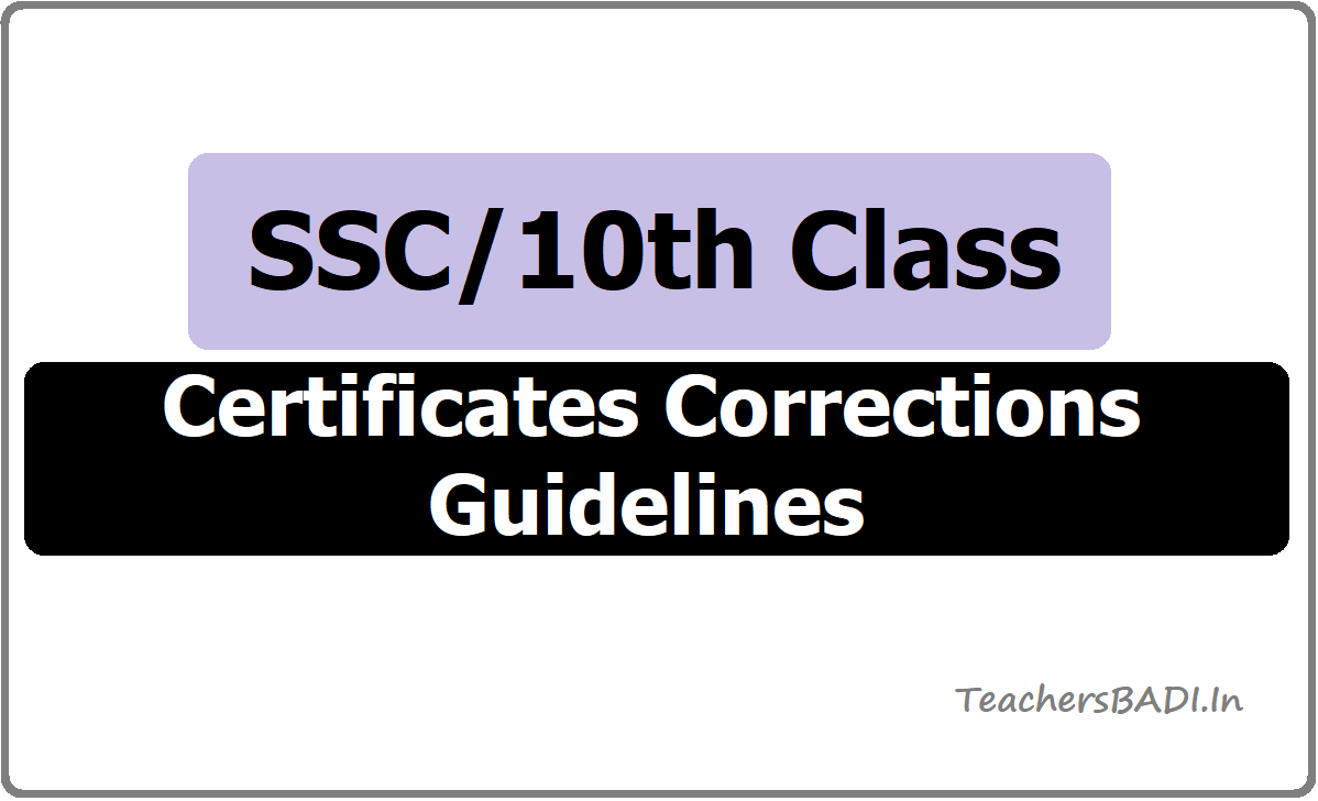 SSC/10th Class Certificates Corrections Guidelines