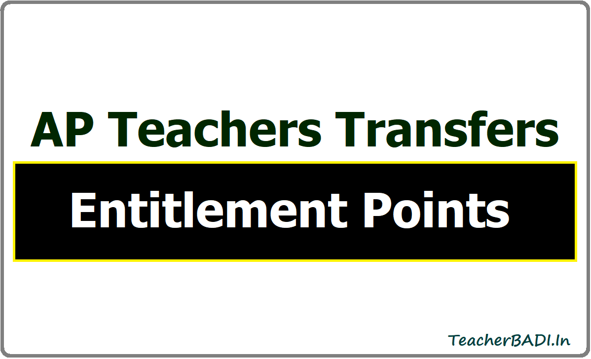 AP Teachers Transfers Entitlement Points