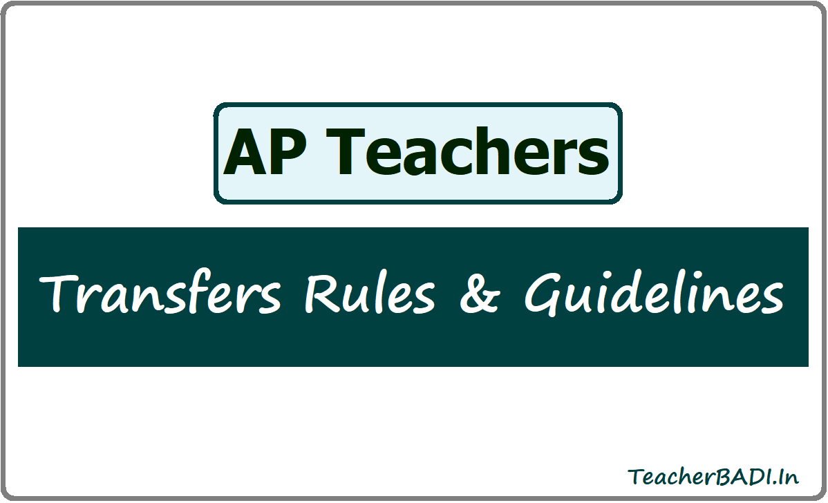 AP Teachers Transfers Rules & Guidelines
