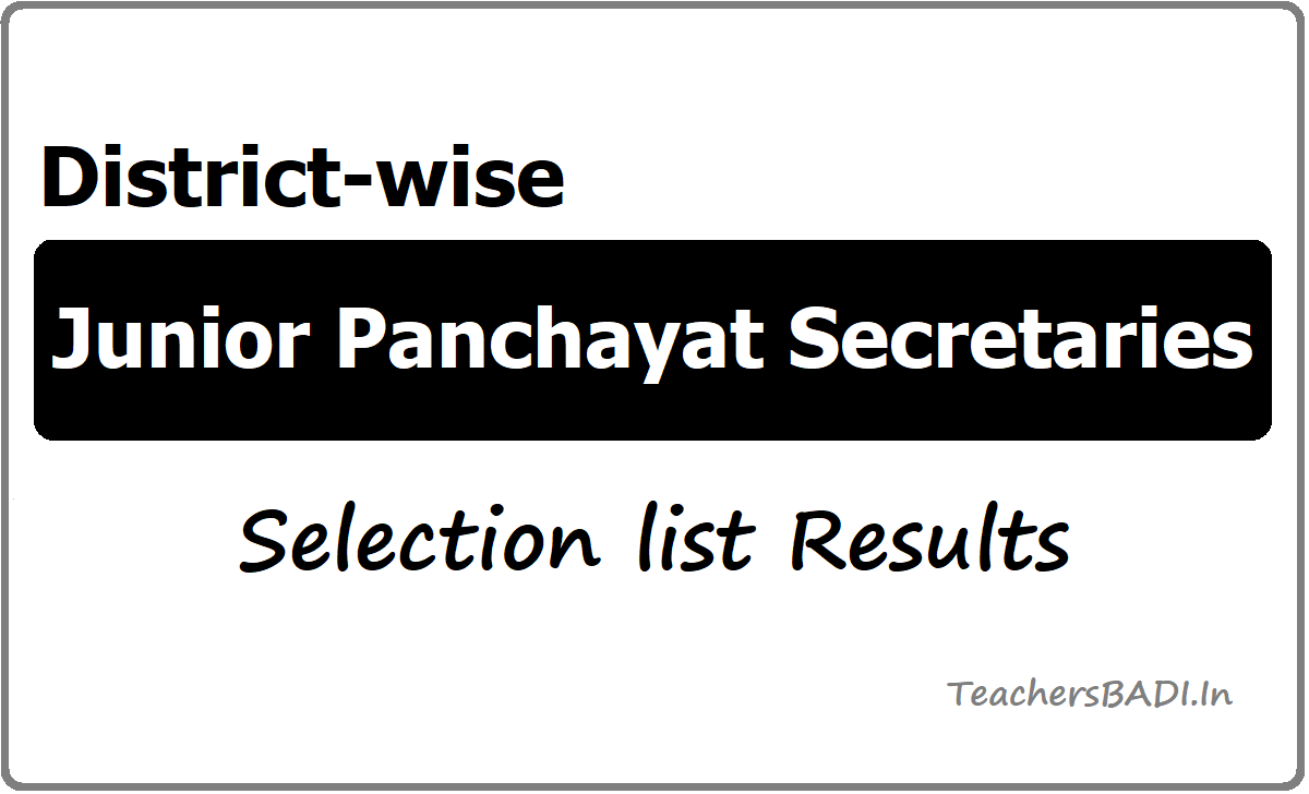 District wise Junior Panchayat Secretaries Selection list