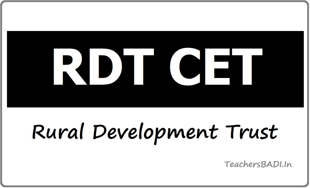 RDT CET 2020