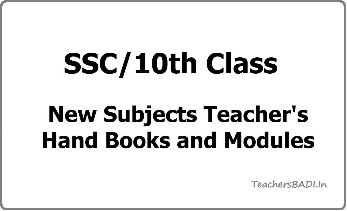 SSC 10th Class New Subjects Teacher's Hand Books