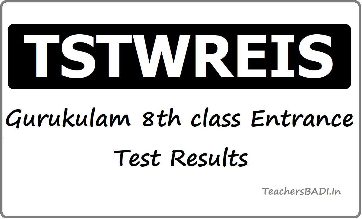 TSTWREIS Gurukulam 8th class Entrance Test Results