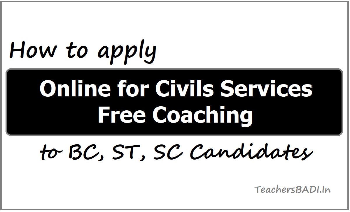 How to apply Online for Civils Services Free Coaching