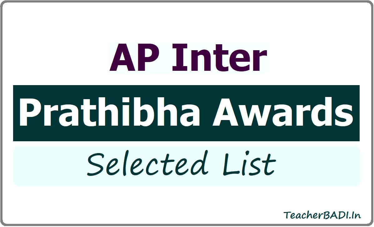 AP Inter Prathibha Awards Selected Students List