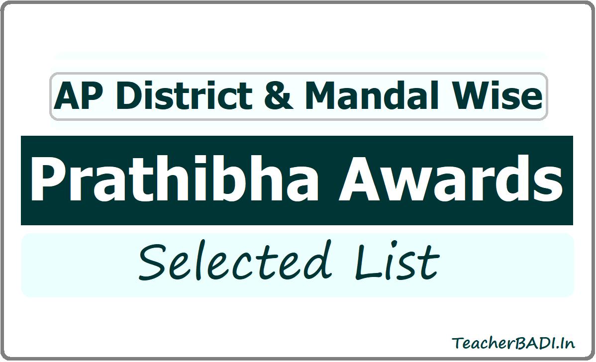 AP District & Mandal Wise Prathibha Awards Selected List