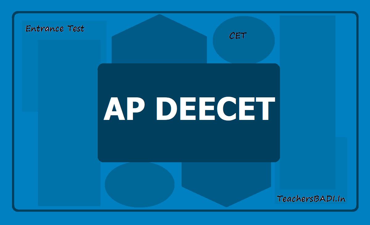 AP DEECET 2020