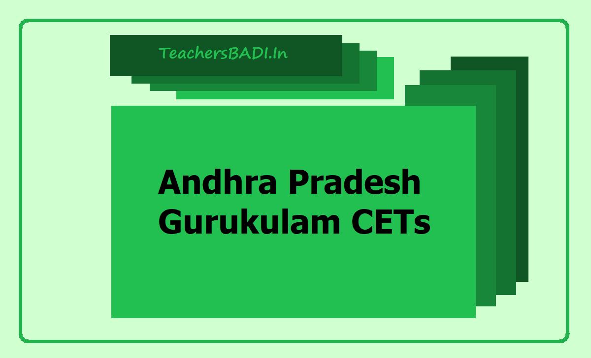 AP Gurukulam CETs 2020 (AP Residential CETs)
