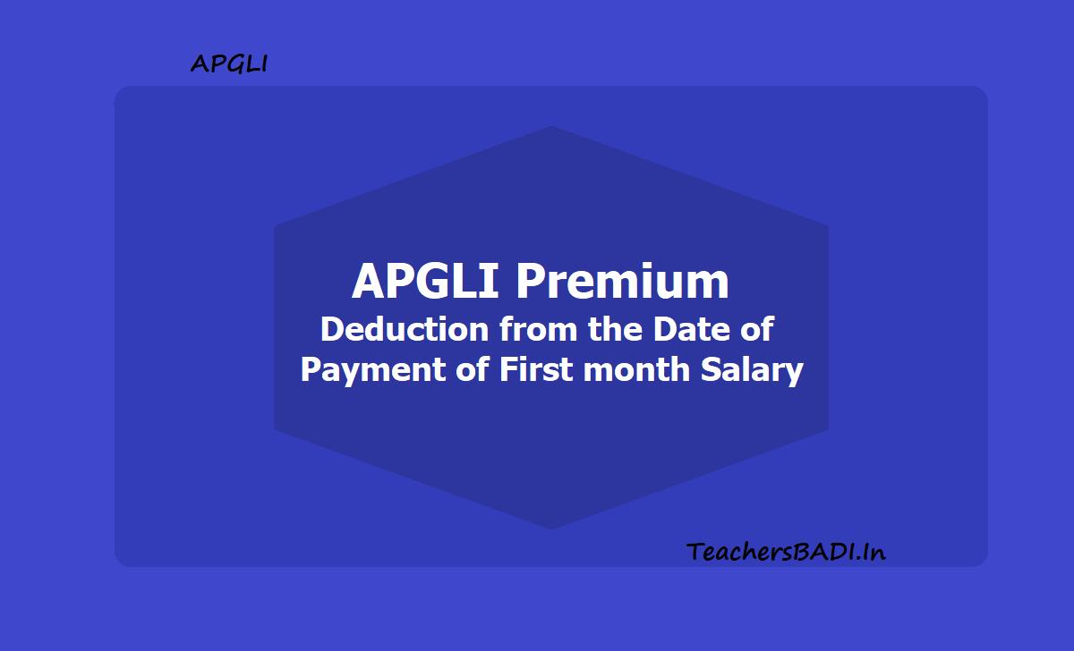 APGLI Premium Deduction