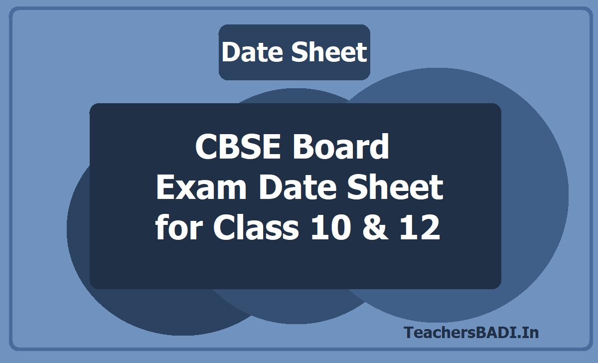 CBSE Board Exam Date Sheet 2020