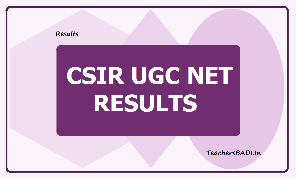 CSIR UGC NET Results 2020