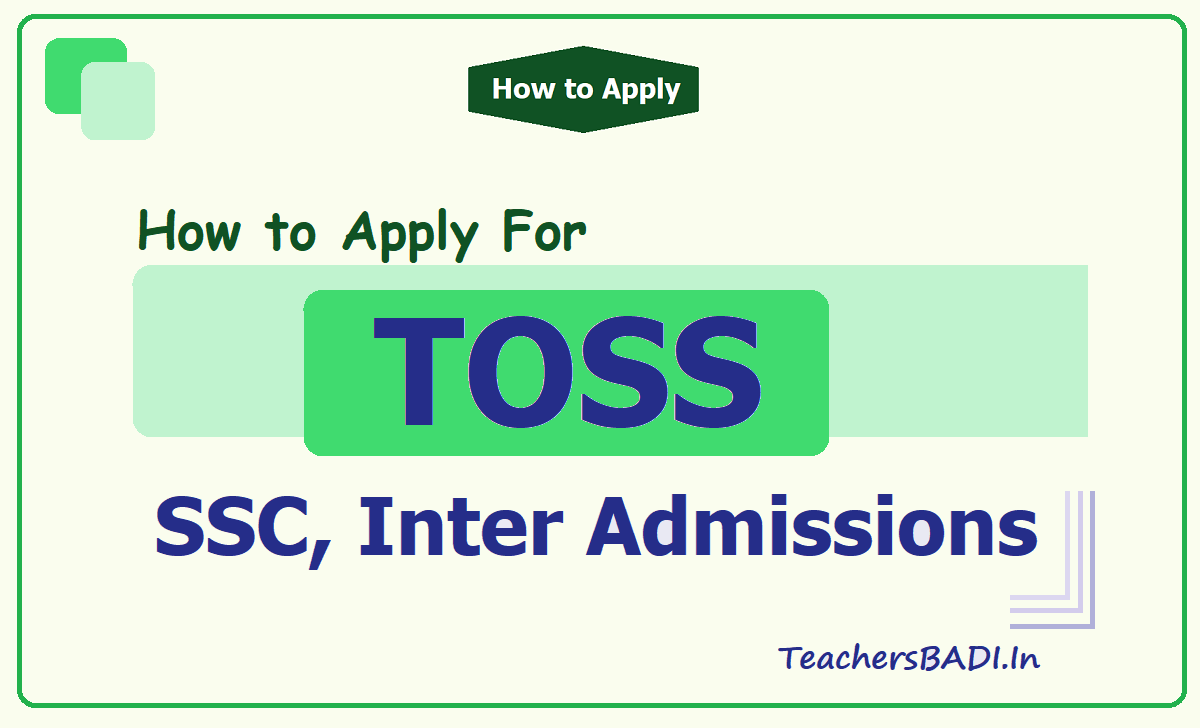 How to Apply for TOSS SSC, Inter Admissions 2020