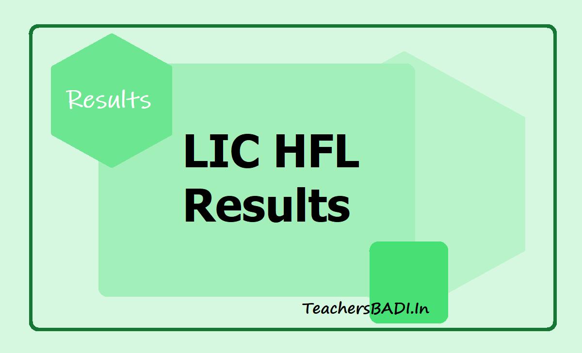 LIC HFL Final Results