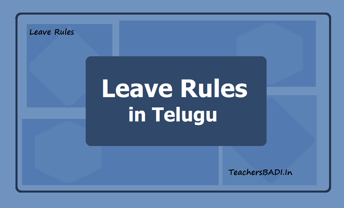 Leave Rules in Telugu