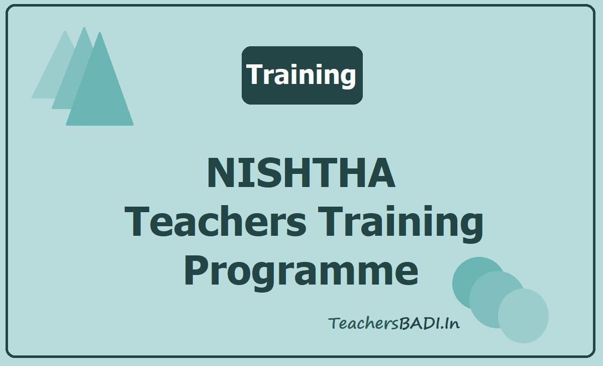 NISHTHA Teachers Training Programme