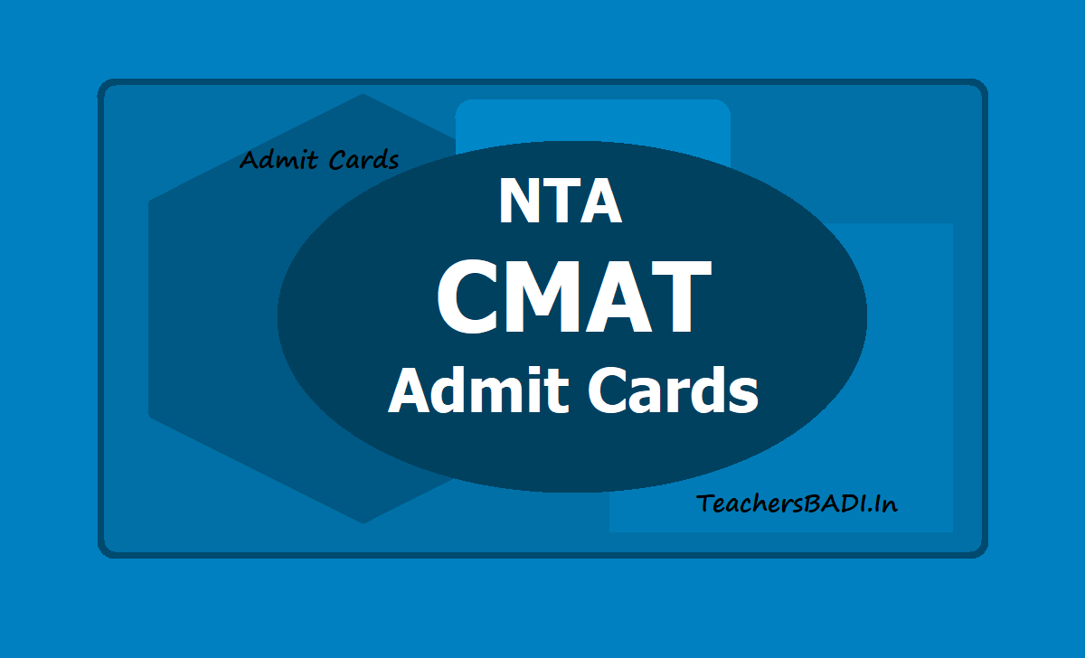 NTA CMAT Admit Cards