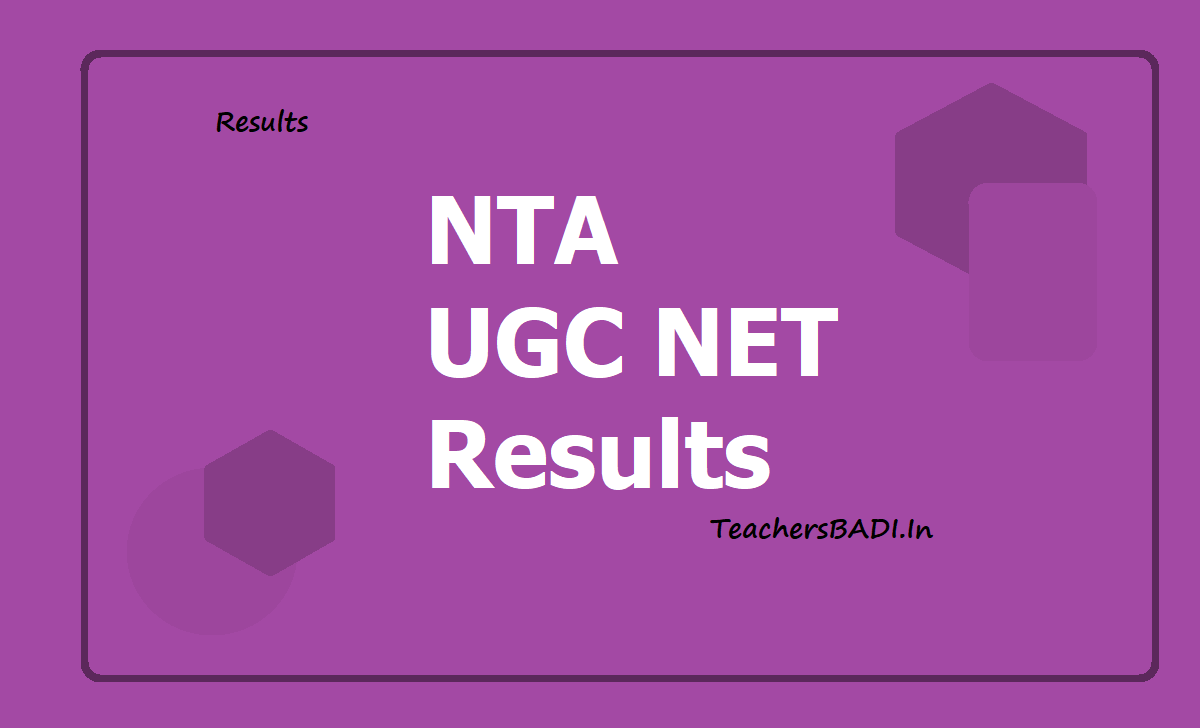 NTA UGC NET December Results 2019