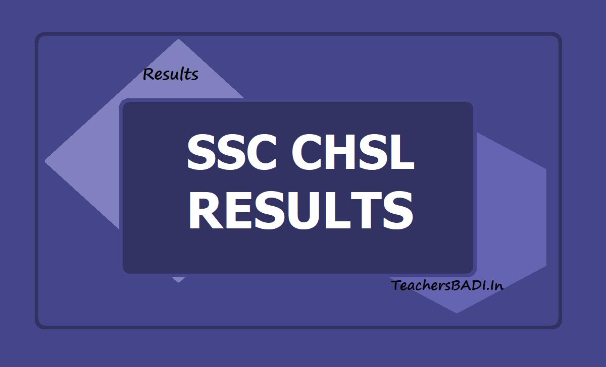 SSC CHSL 2017 Final Results