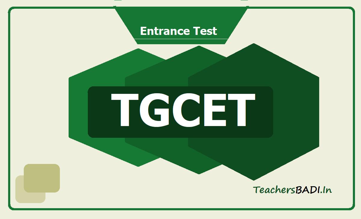 TGCET 2020