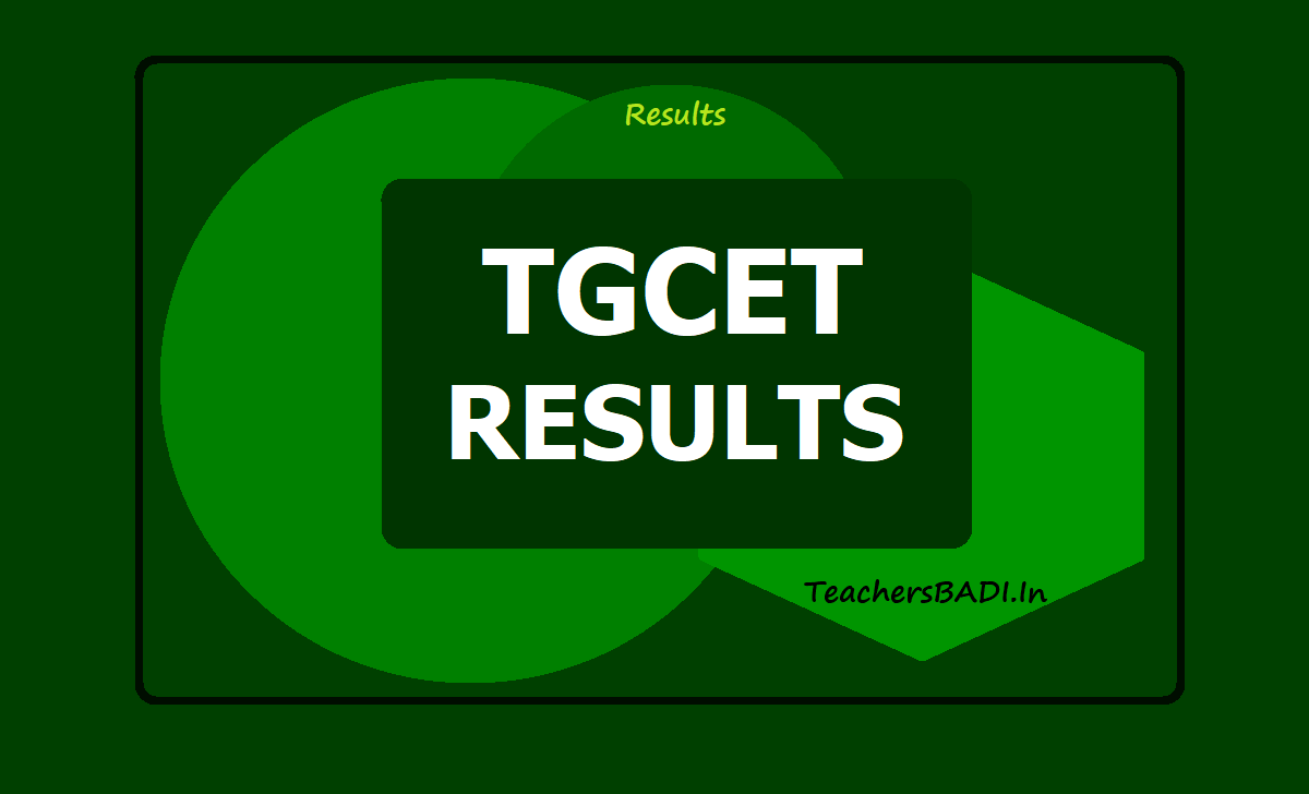 TGCET Results 2020