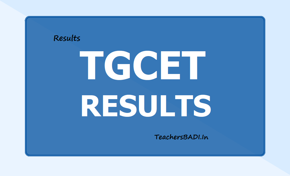 TSWREIS 5th Class Entrance Test Results