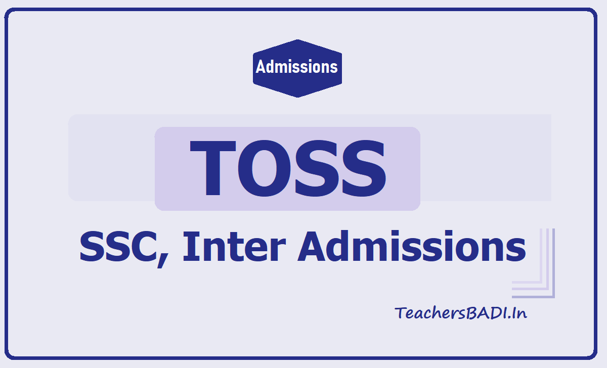 TOSS SSC Inter Admissions 2020