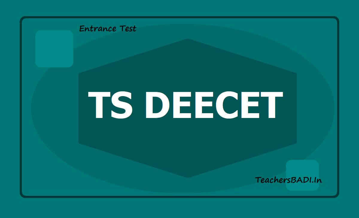 TS DEECET 2020