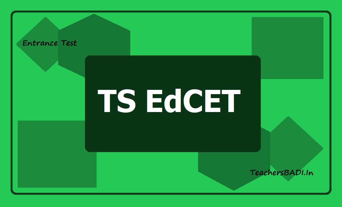 TS EdCET 2020