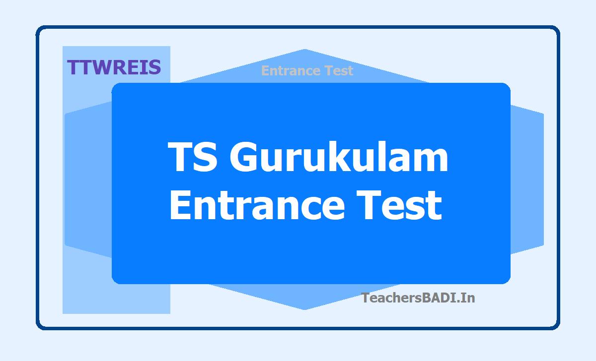 TS Gurukulam Entrance Test