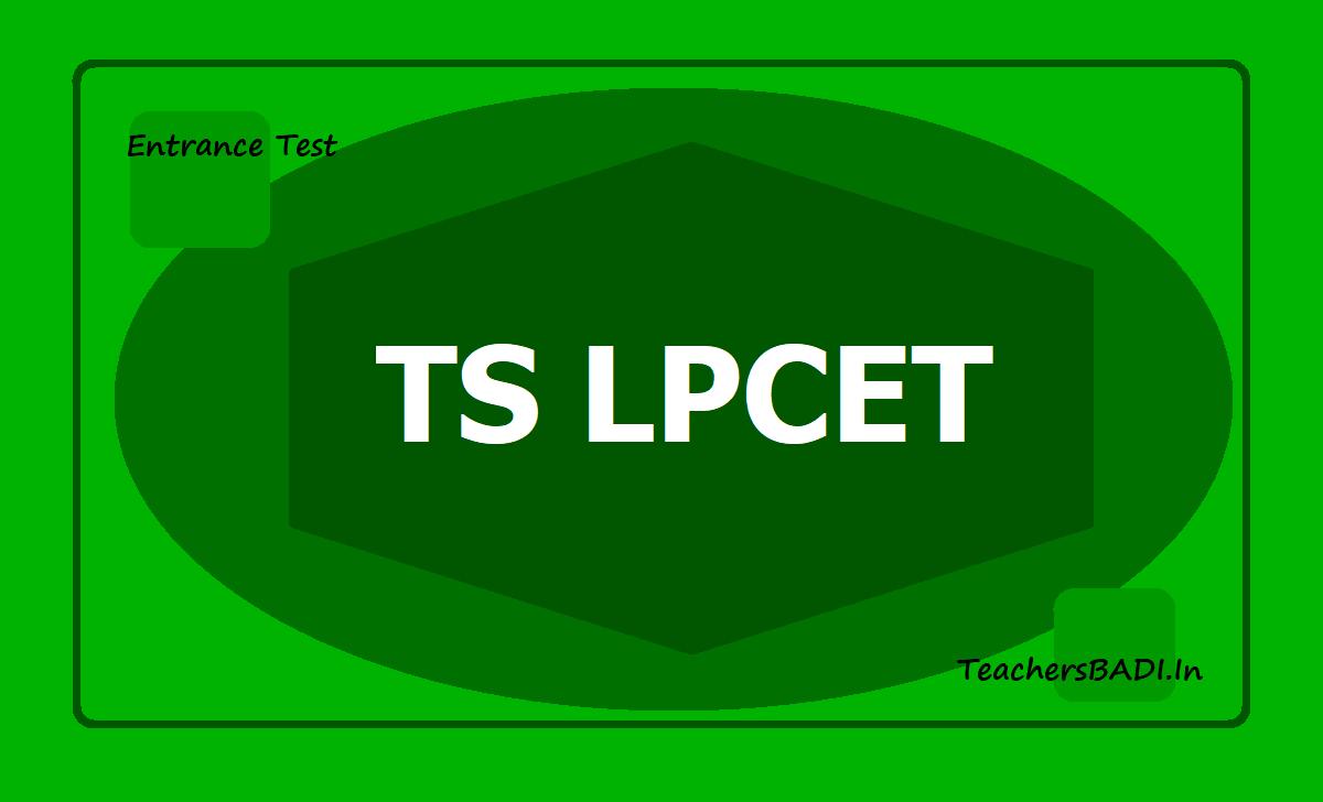 TS LPCET 2020
