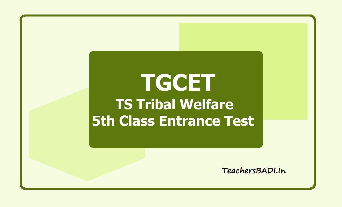 TS Tribal Welfare 5th Class Entrance Test