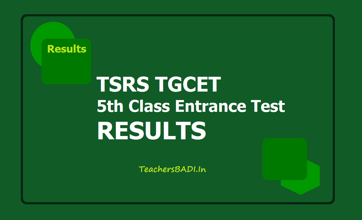 TSRS TGCET 5th Class Entrance Exam Results