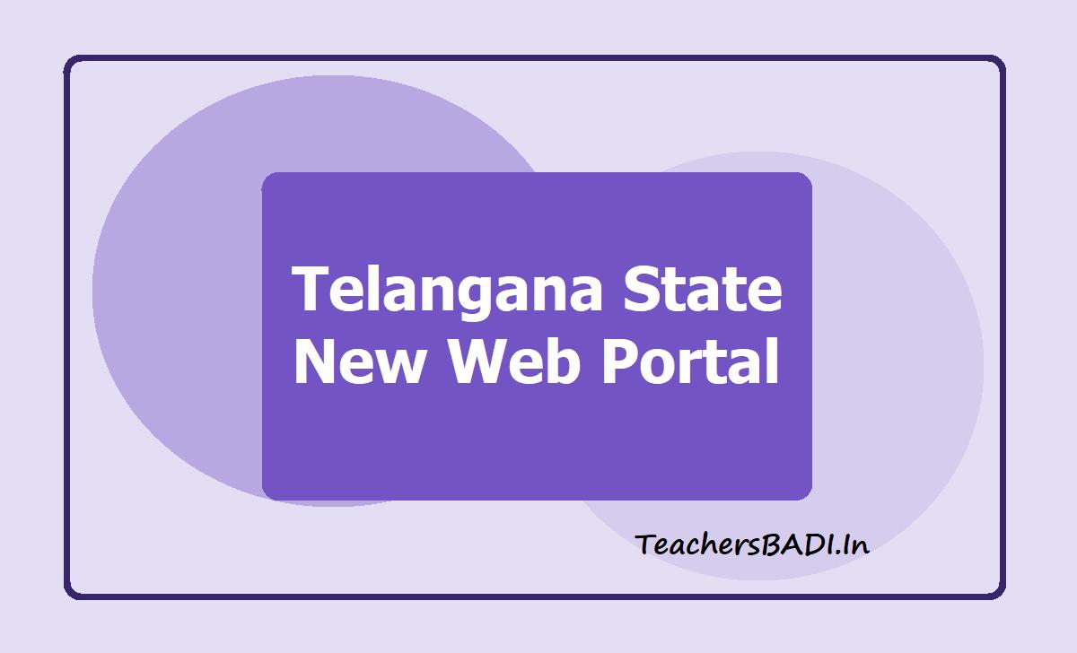Telangana State New Web Portal