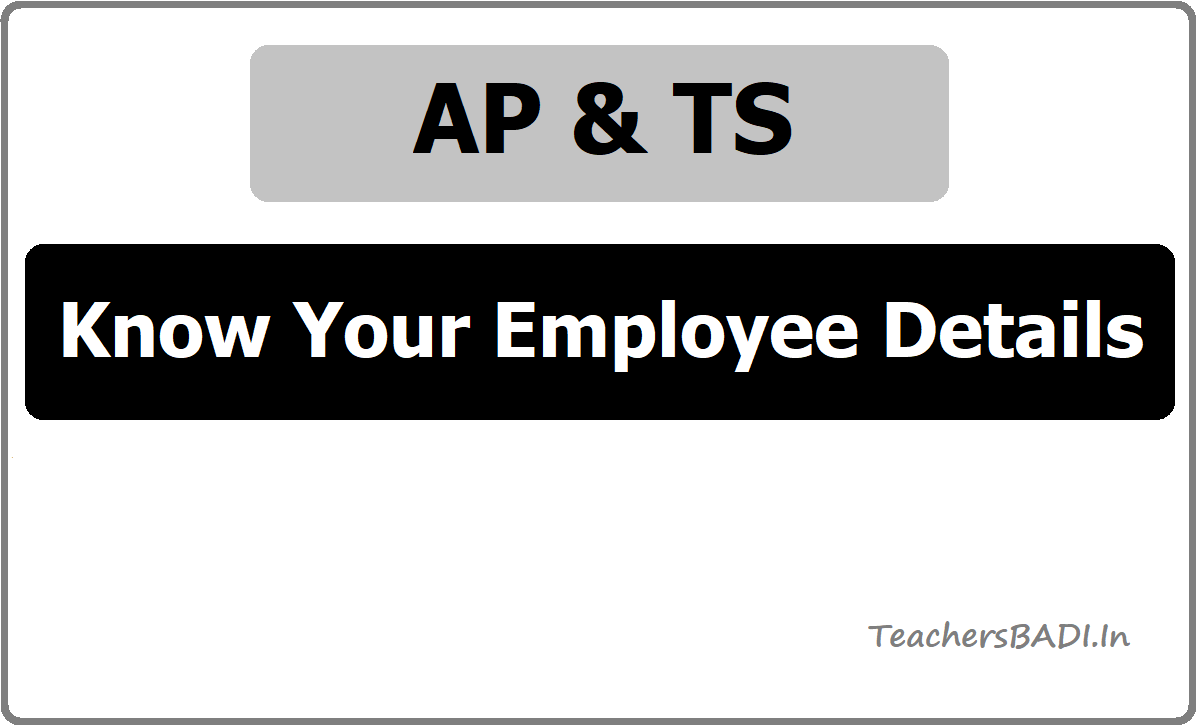 Know Your Employee Details