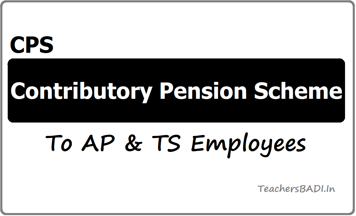 CPS Contributory Pension Scheme