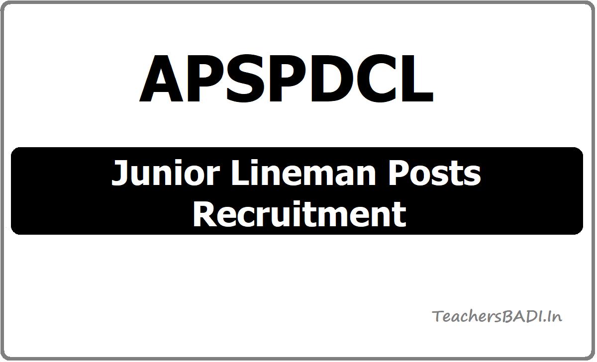 APSPDCL Junior Lineman Posts Recruitment 2020
