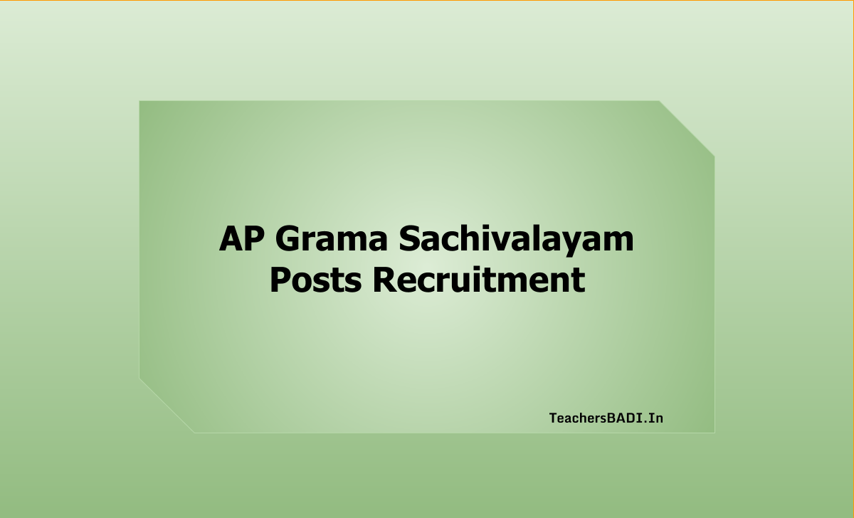 AP Grama Sachivalayam Posts Recruitment