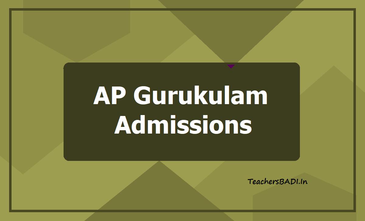 AP Gurukulam Admissions