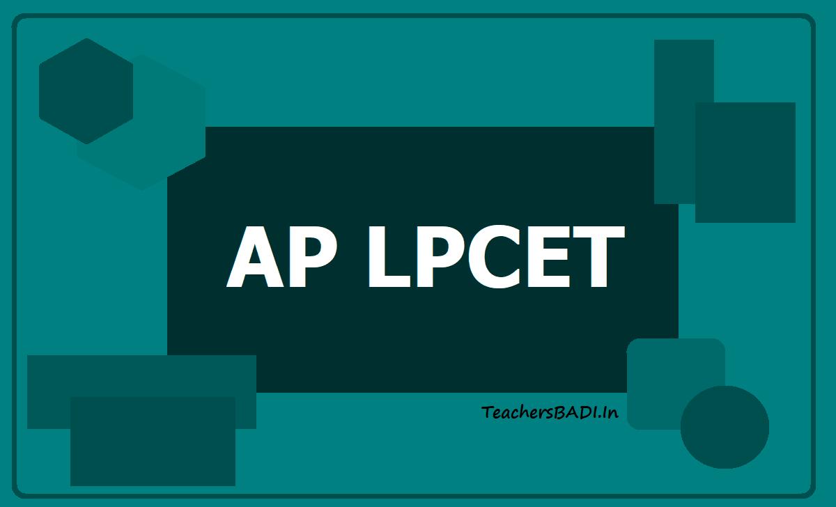 AP LPCET 2020