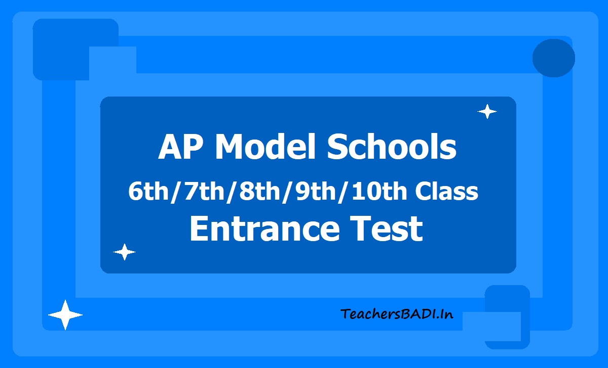 AP Model Schools 6th 7th 8th 9th 10th Class Entrance Test