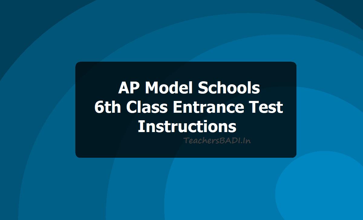 AP Model Schools 6th Class Entrance Test Instructions