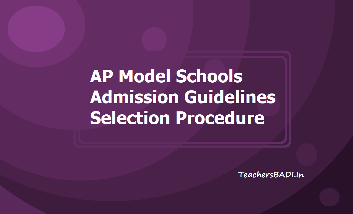AP Model Schools Admission Guidelines & Selection Procedure