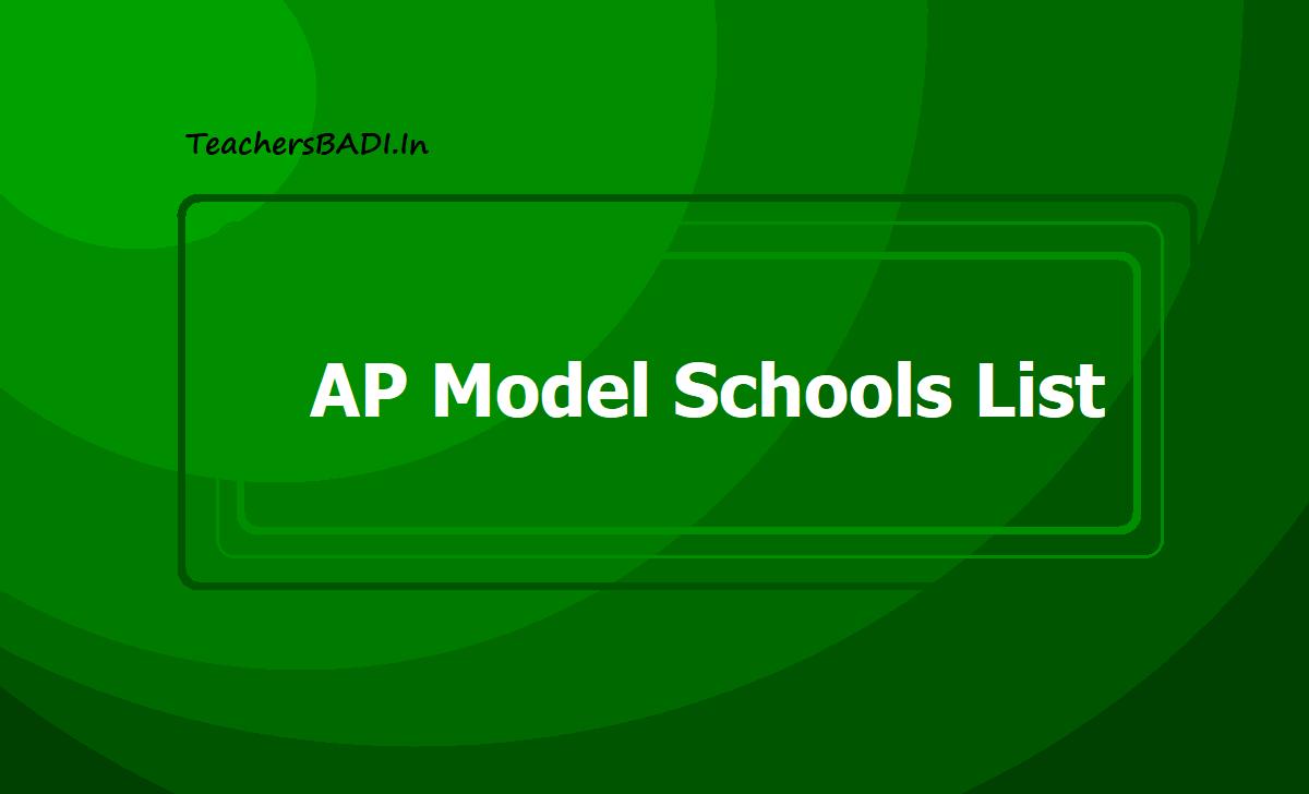 AP Model Schools List