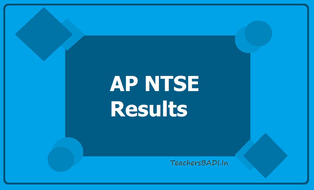 AP NTSE Results 2020