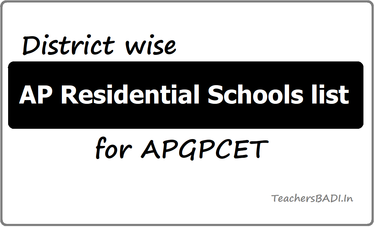 District wise AP Residential Schools list