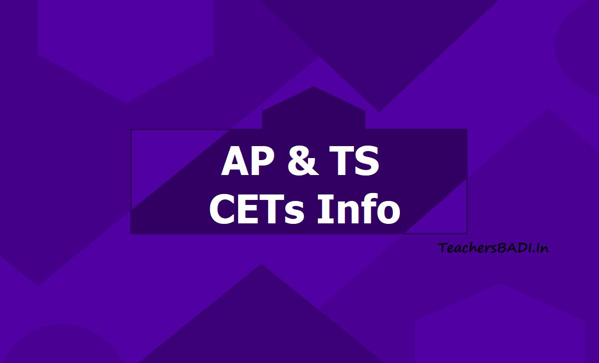 AP TS CETs Info 2020