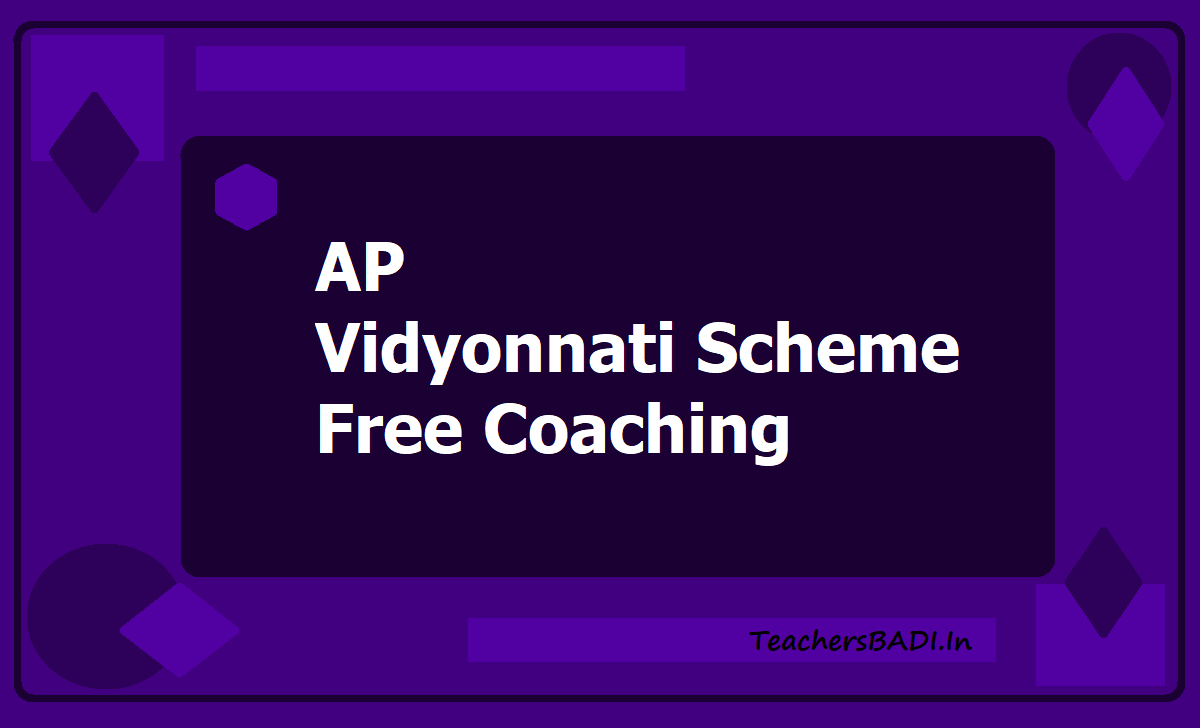 AP Vidyonnati Scheme Free Coaching